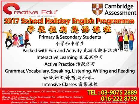 School Holiday Program